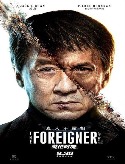 دانلود فیلم 2017 The Foreigner با کیفیت عالی